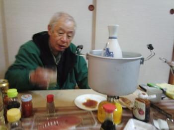 yosiisanso-1.jpg